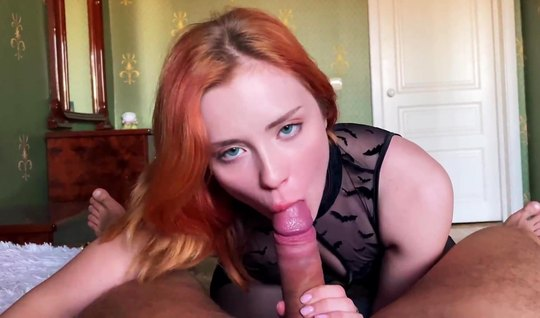 Рыжая девушка после минета наслаждается домашним порно от первого лица...