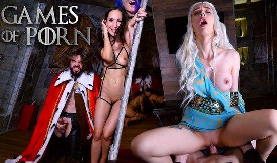 Любители порно пародии устроили на королевском ложе групповую оргию...